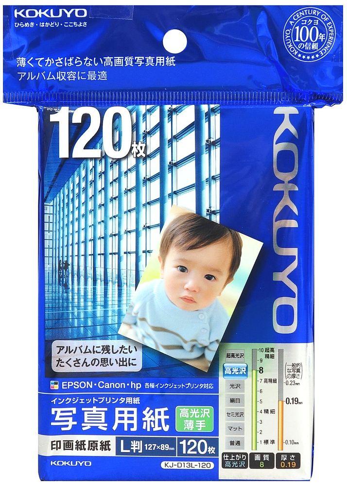 (まとめ買い)コクヨ インクジェット用紙 写真用紙 印画紙原紙 高光沢 L判 120枚 KJ-D13L-120 〔10冊セット〕【北海道・沖縄・離島配送不可】