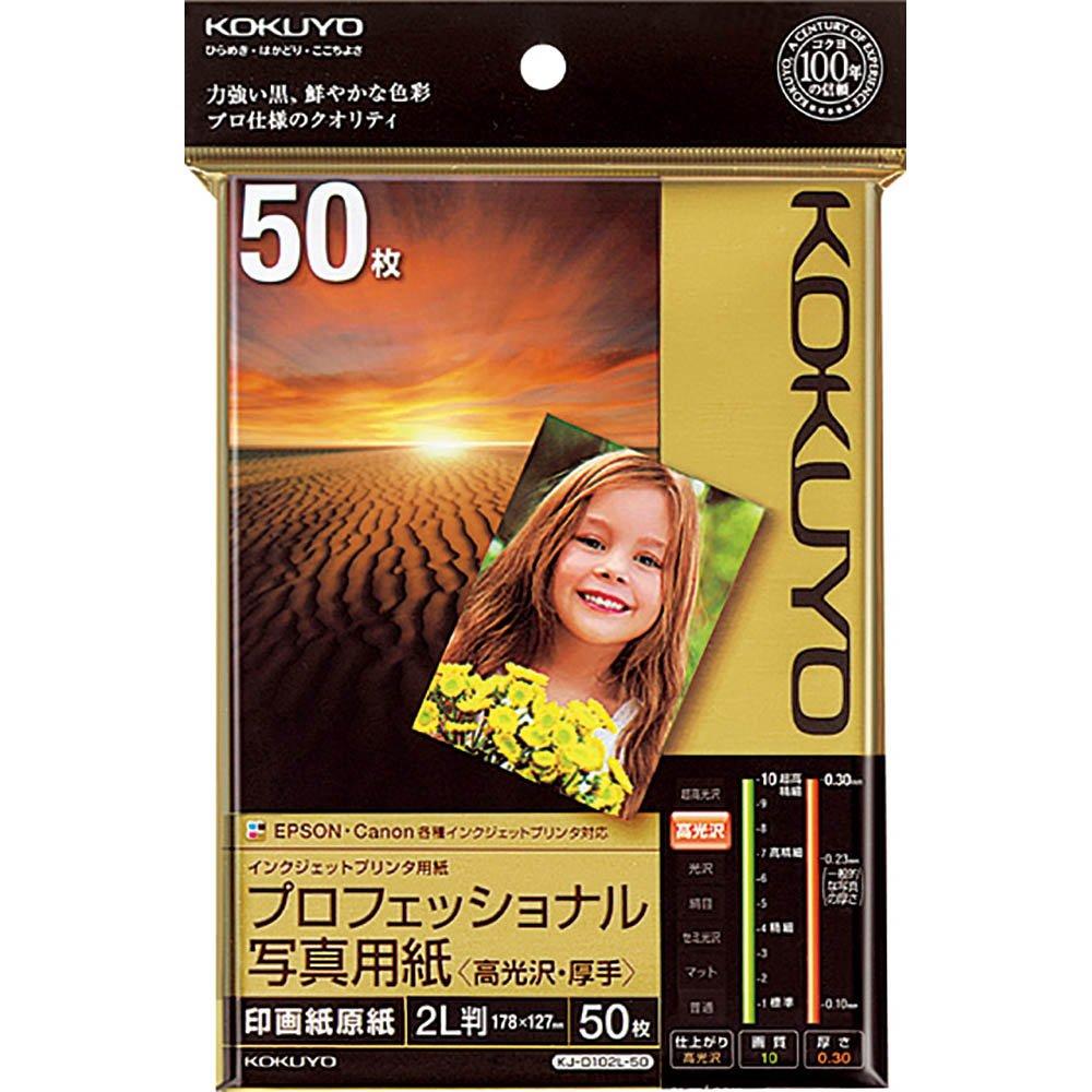 〔10冊セット〕 高光沢・厚手 2L判 50枚 インクジェット用紙 プロフェッショナル写真用紙 【送料無料】(まとめ買い)コクヨ KJ-D102L-50