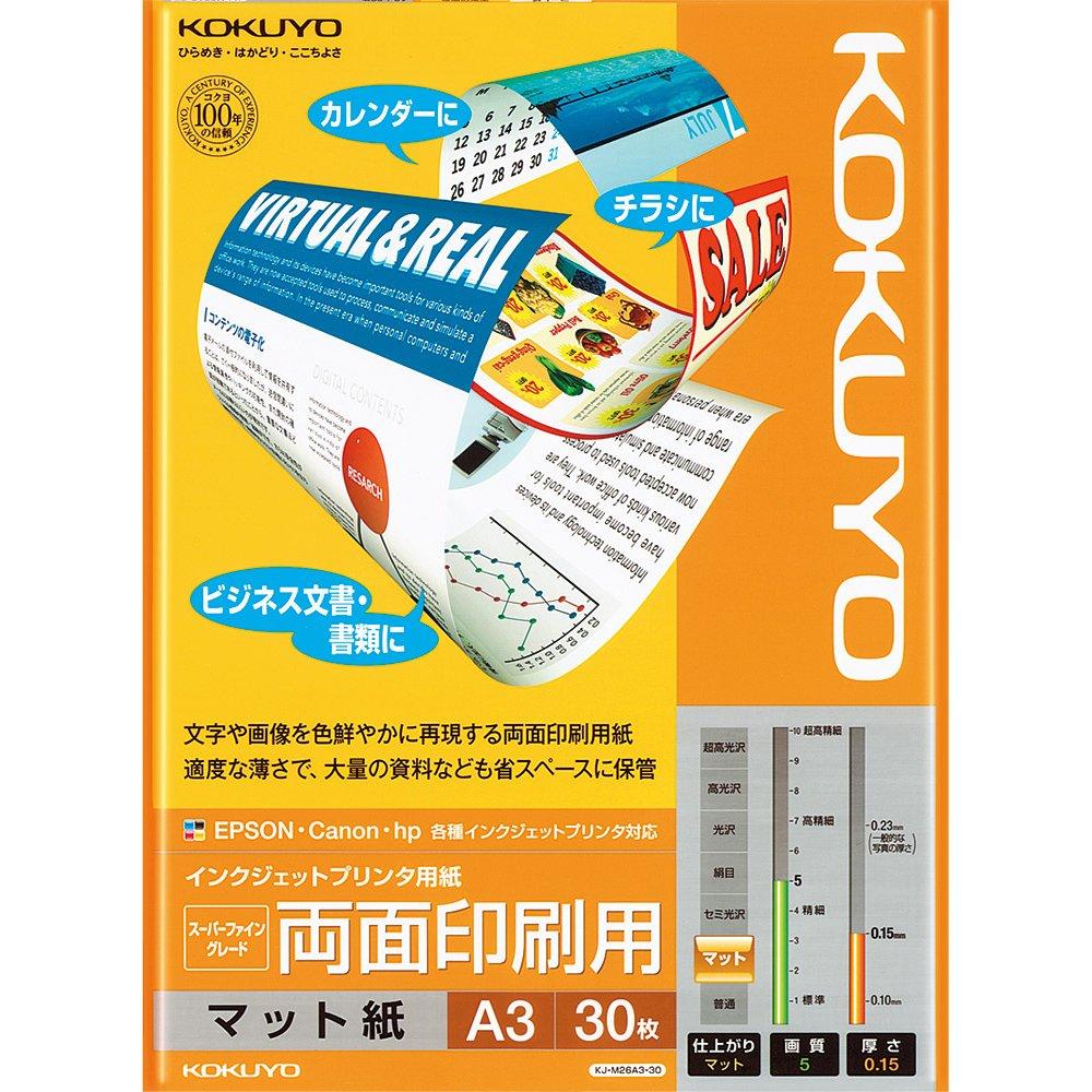(まとめ買い)コクヨ インクジェット用紙 スーパーファイングレード 両面印刷用 A3 30枚 KJ-M26A3-30 〔10冊セット〕