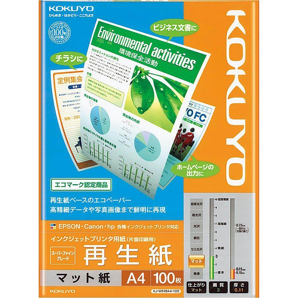 (まとめ買い)コクヨ インクジェット用紙 スーパーファイングレード 再生紙 A3 100枚 KJ-MS18A3-100 〔10冊セット〕