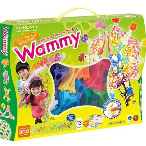 【送料無料】(まとめ買い)コクヨ ワミー Wammy ベーシック300 13色 計300ピース入り KCT-BC113 〔×3〕