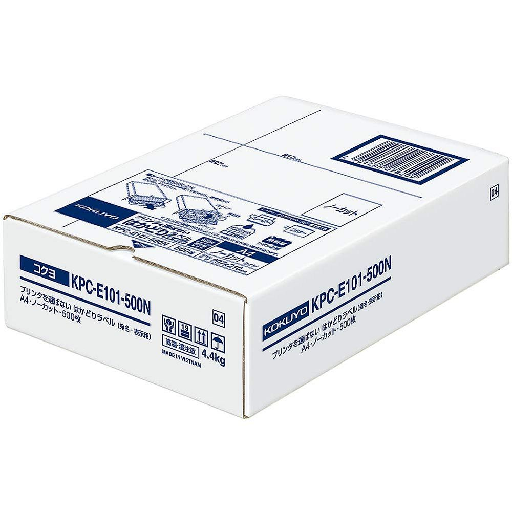 【送料無料】(まとめ買い)コクヨ プリンタを選ばない はかどりラベル A4 ノーカット 500枚 KPC-E101-500N 〔×3〕