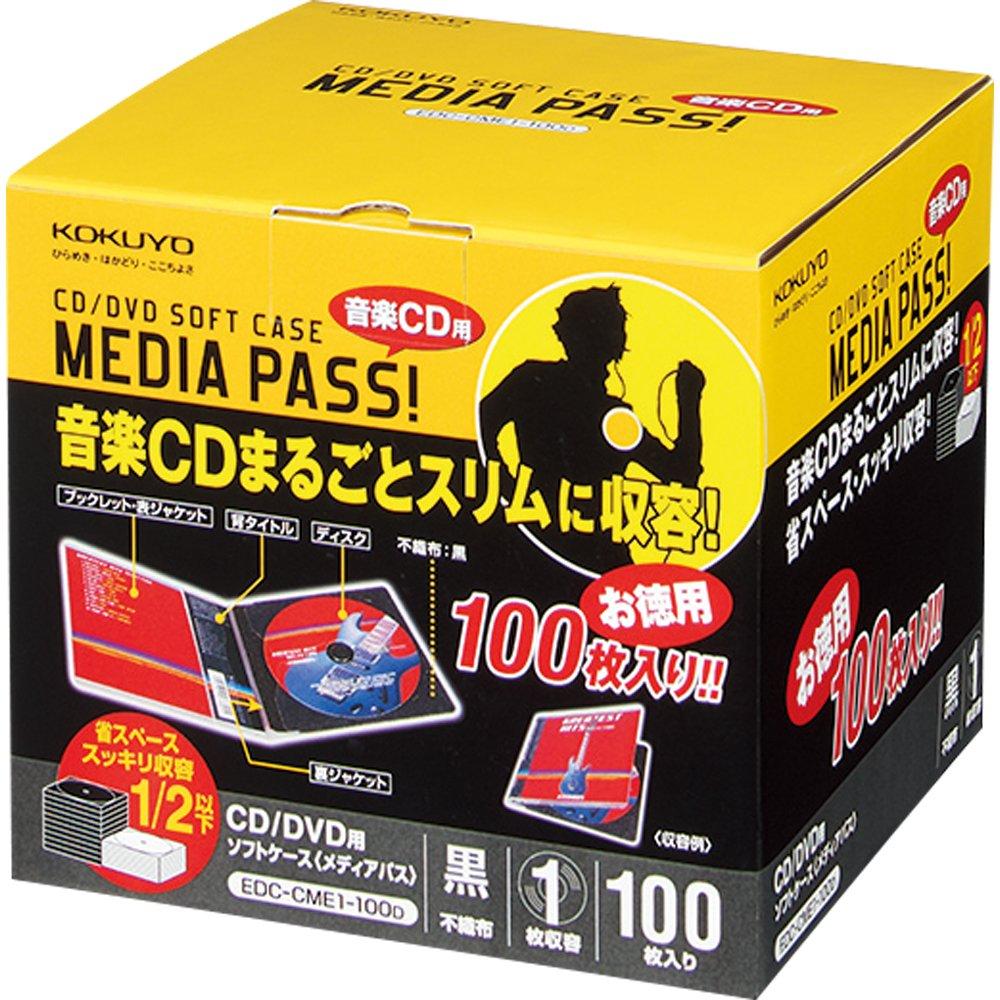 (まとめ買い)コクヨ CD/DVD用ソフトケース MEDIA PASS 1枚収容 100枚 黒 EDC-CME1-100D 〔×3〕【北海道・沖縄・離島配送不可】