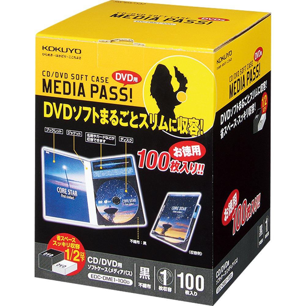 【送料無料】(まとめ買い)コクヨ CD/DVD用ソフトケース MEDIA PASS トール 1枚収容 100枚 黒 EDC-DME1-100D 〔×3〕