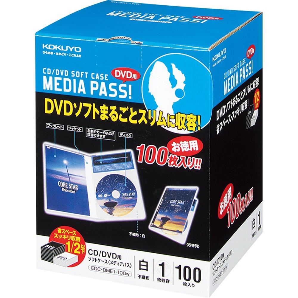 (まとめ買い)コクヨ CD/DVD用ソフトケース MEDIA PASS トール 1枚収容 100枚 白 EDC-DME1-100W 〔×3〕【北海道・沖縄・離島配送不可】