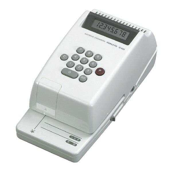 (まとめ買い)コクヨ 電子チェックライター 印字桁数 8桁 IS-E20 〔3台セット〕【北海道・沖縄・離島配送不可】