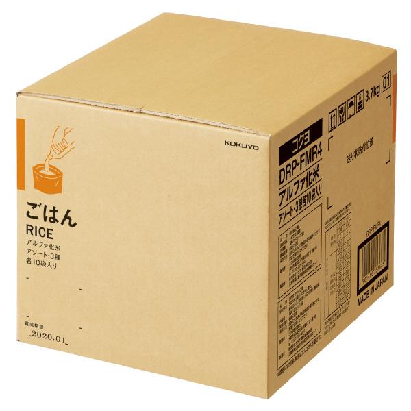 (まとめ買い)コクヨ 長期保存 備蓄用アルファ化米 白米・五目ご飯・わかめご飯 30袋入り(3種×各10袋) DRP-FMR4 〔×3〕【北海道・沖縄・離島配送不可】