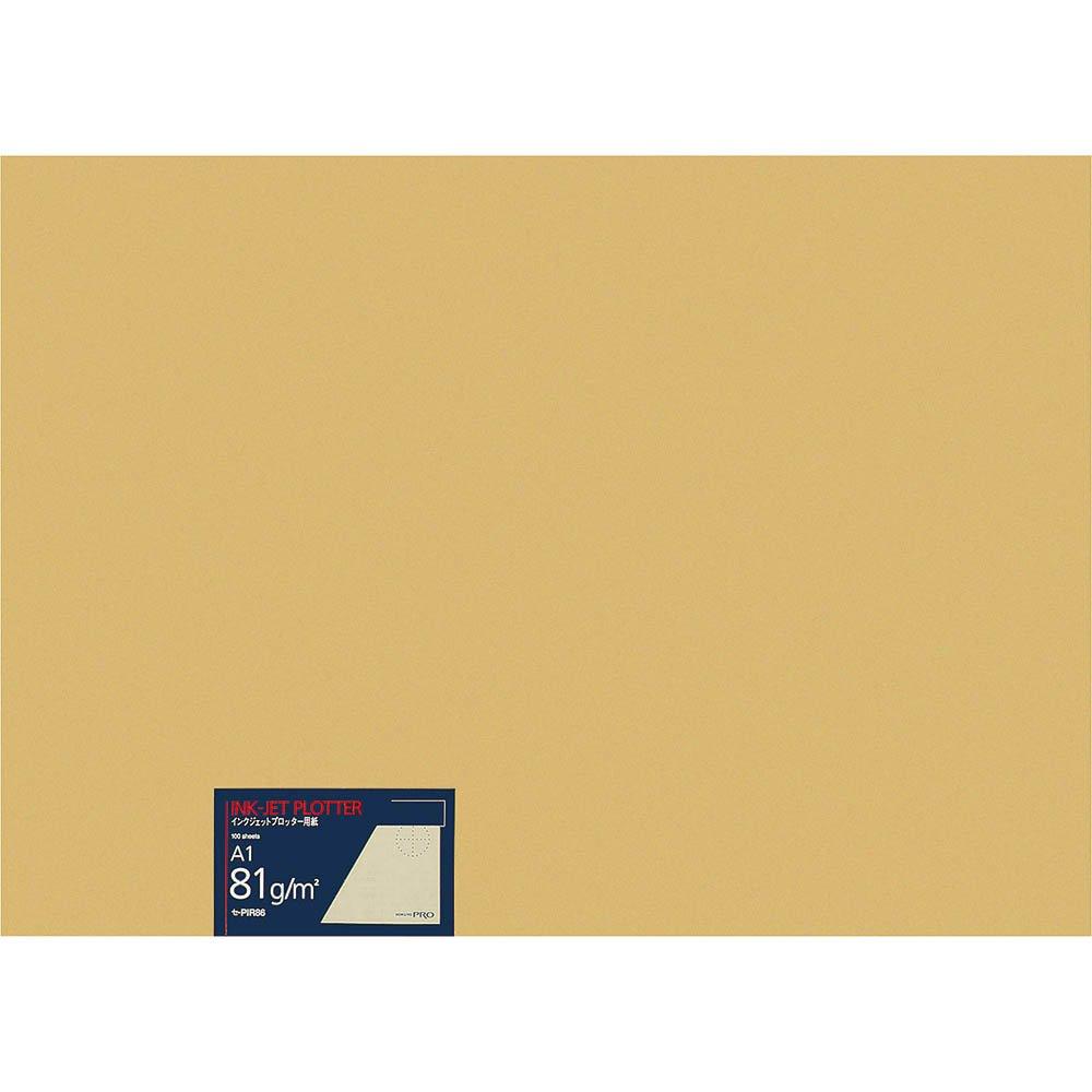 (まとめ買い)コクヨ インクジェットプロッター用紙 A1 100枚 セ-PIR86 〔3冊セット〕