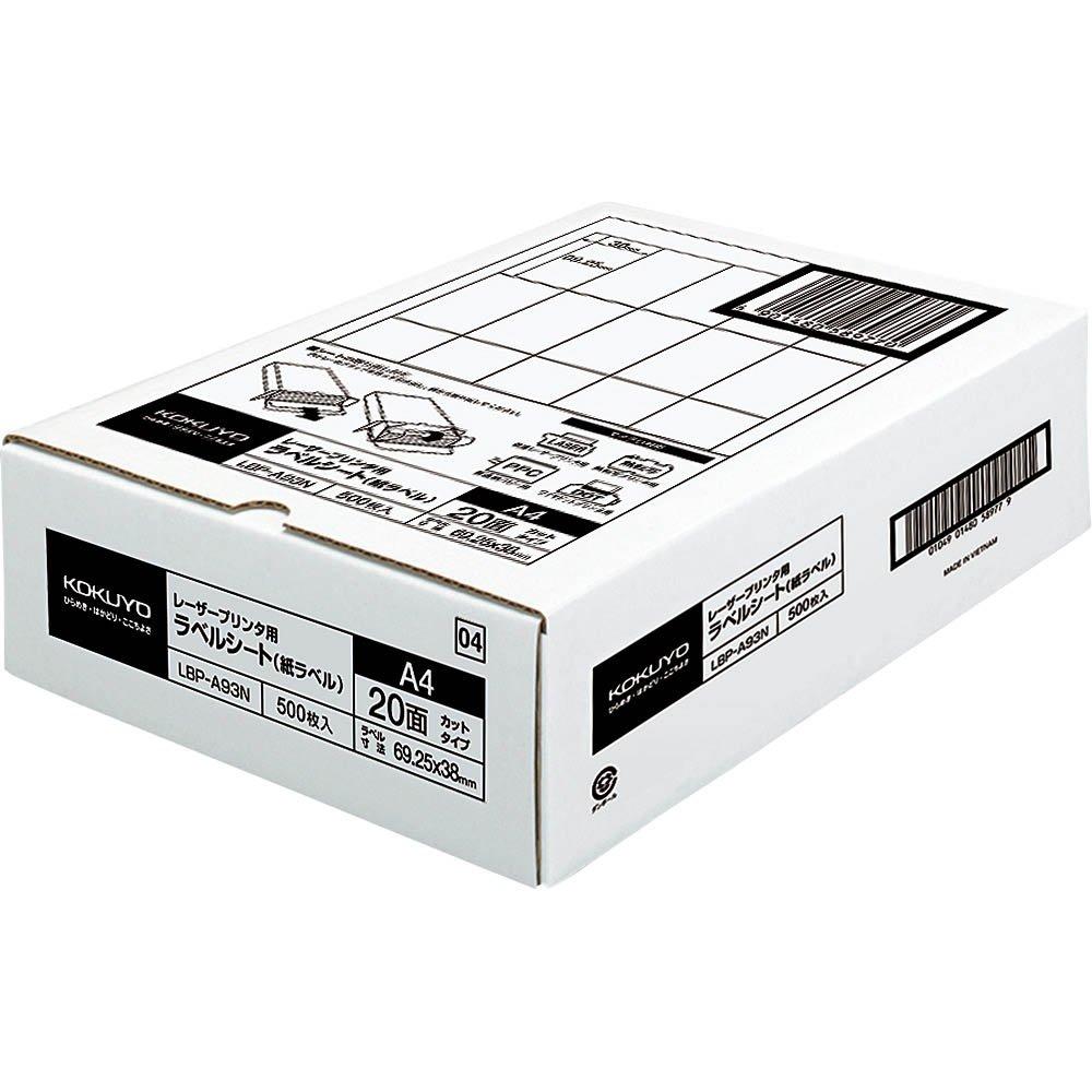 【送料無料】(まとめ買い)コクヨ モノクロレーザープリンタ用 紙ラベル A4 20面 500枚 LBP-A93 〔×3〕