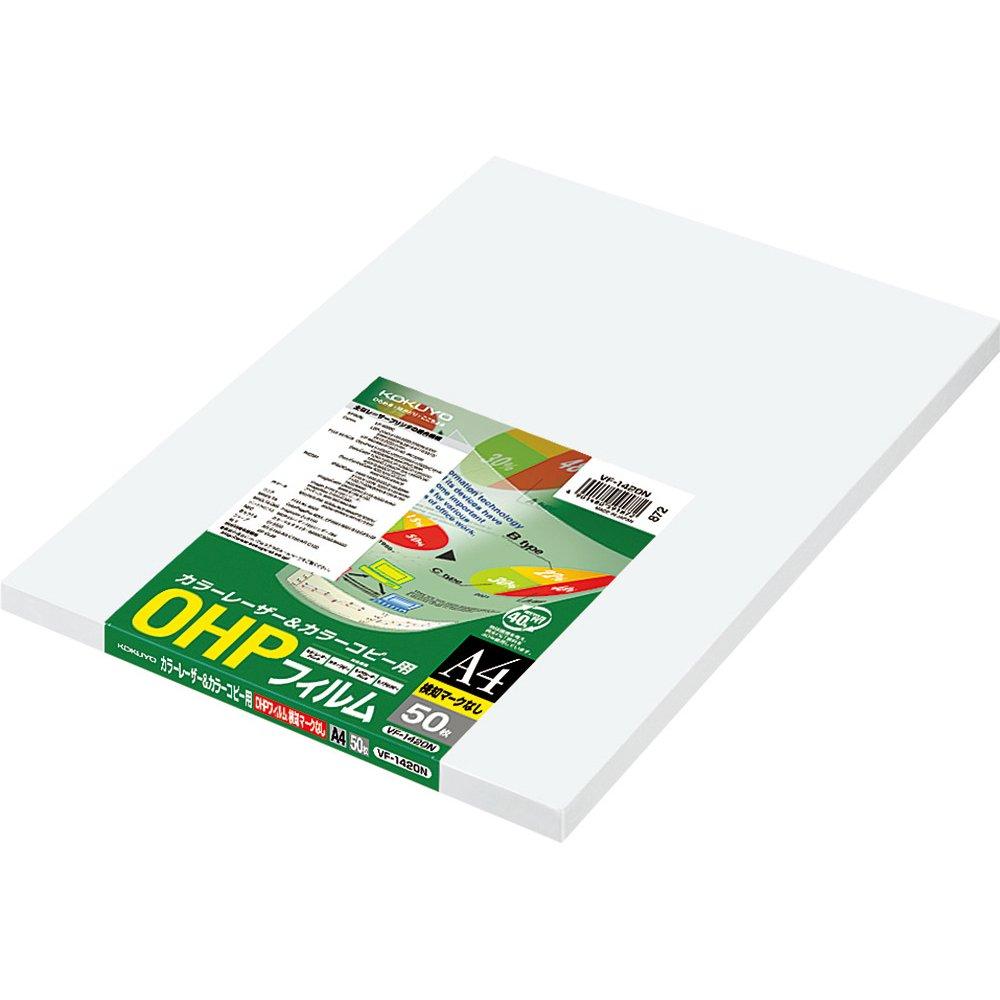 (まとめ買い)コクヨ OHPフィルム カラーレーザー&カラーコピー用 A4 50枚 検知マークなし VF-1420N 〔3冊セット〕【北海道・沖縄・離島配送不可】