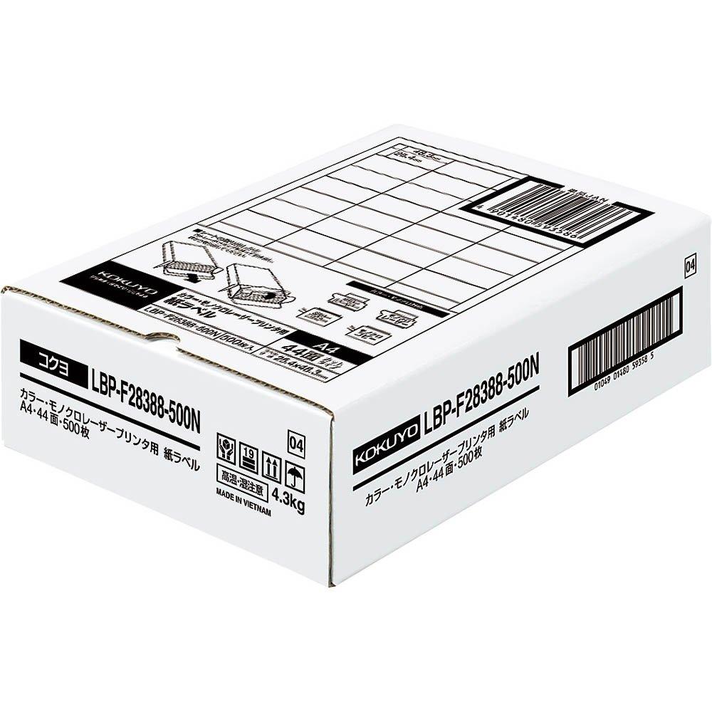 【送料無料】コクヨ カラーレーザー&カラーコピー用 紙ラベル A4 44面 500枚 LBP-F28388-500N