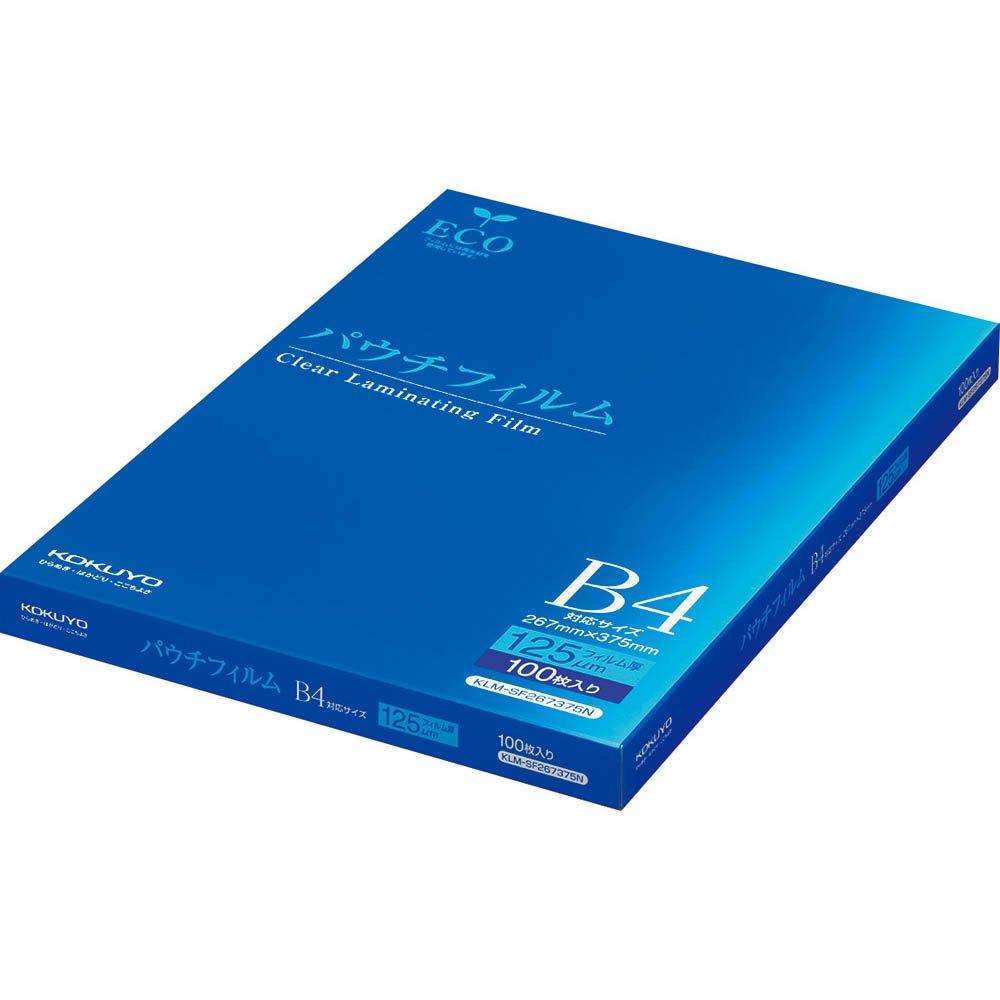 コクヨ ラミネートフィルム パウチフィルム 125ミクロン B4 100枚 KLM-SF267375N【北海道・沖縄・離島配送不可】