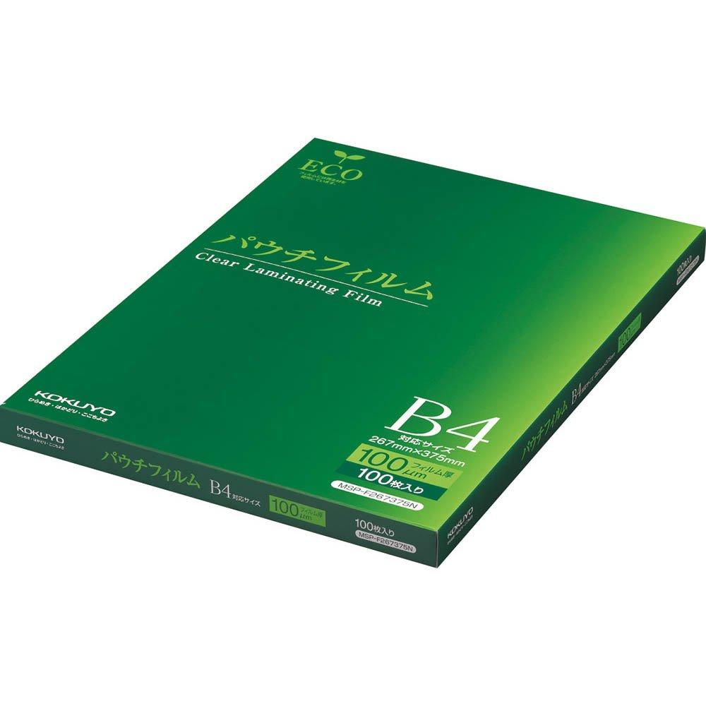 コクヨ ラミネートフィルム パウチフィルム 100ミクロン B4サイズ 100枚 MSP-F267375N【北海道・沖縄・離島配送不可】