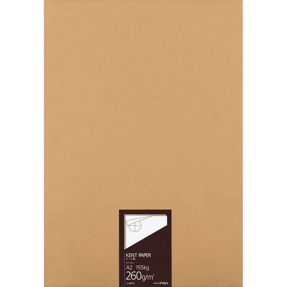 【送料無料】(まとめ買い)コクヨ 高級ケント紙 A2 100枚 紙厚260g セ-KP47 〔3冊セット〕