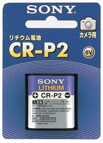 (まとめ買い)ソニー SONY リチウム電池 CR-P2 カメラ用 BA-CR-P2-BB 〔10個セット〕
