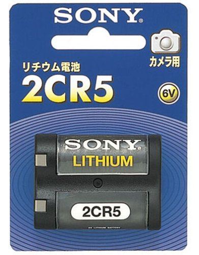 (まとめ買い)ソニー SONY リチウム電池 2CR5 カメラ用 BA-2CR5-BB 〔10個セット〕