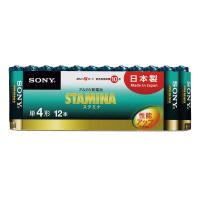 (まとめ買い)ソニー SONY アルカリ乾電池 スタミナ 単4形 12本パック BA-LR03SG-12PD 〔10パックセット〕