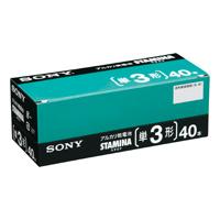 【送料無料】(まとめ買い)ソニー SONY アルカリ乾電池 カートンパック(業務用) 単3形 40本入 BA-LR6SG40XD 〔10箱セット〕