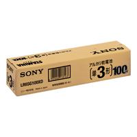 【送料無料】(まとめ買い)ソニー SONY アルカリ乾電池 カートンパック(業務用) 単3形 100本入 BA-LR6SG100XD 〔10箱セット〕