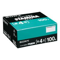 【送料無料】(まとめ買い)ソニー SONY アルカリ乾電池 カートンパック(業務用) 単4形 100本入 BA-LR03SG100XD 〔10箱セット〕