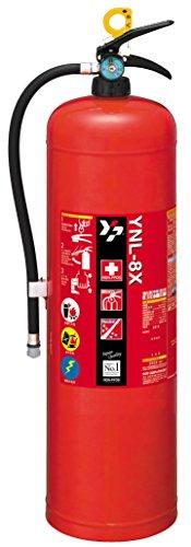 【送料無料】ヤマト 強化液(中性)業務用 蓄圧式 消火器 YNL-8X (8型)8L 日本製【代引不可】