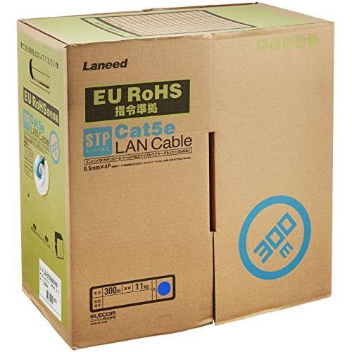 【送料無料】エレコム LANケーブル CAT5e STP(シールド加工) RoHS指令準拠 300m (リール巻) ブルー LD-CTS300/RS【代引不可】