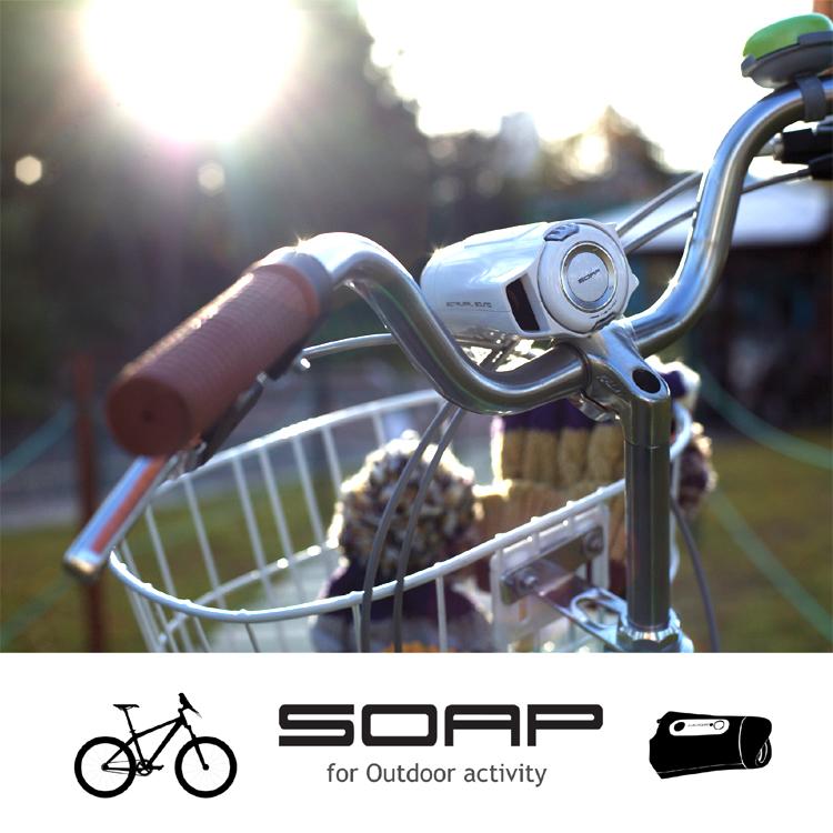 FJK 充電式サイクルライト+スピーカー&MP3プレイヤー(2GB)FJK-230 フロント用 自転車ライト【あす楽対応】