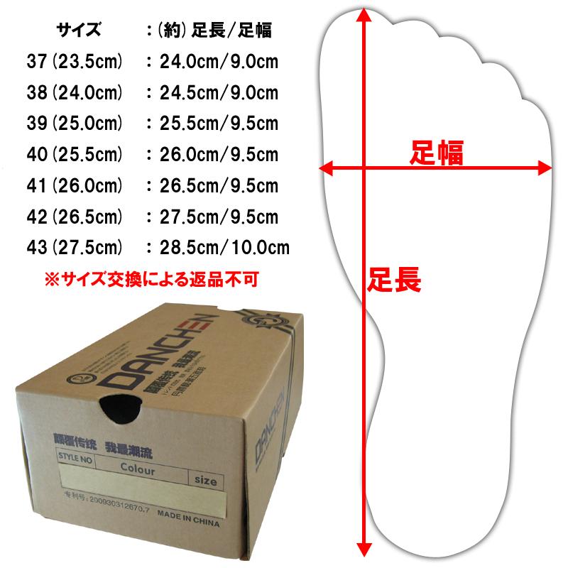 旦晨五个手指鞋直流 M202 伪装。