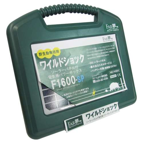 【送料無料】FAR夢・パワーボックス・F1600-SP【代引不可】