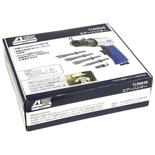 适用于水稻领域 C 空气锤 TL9003B