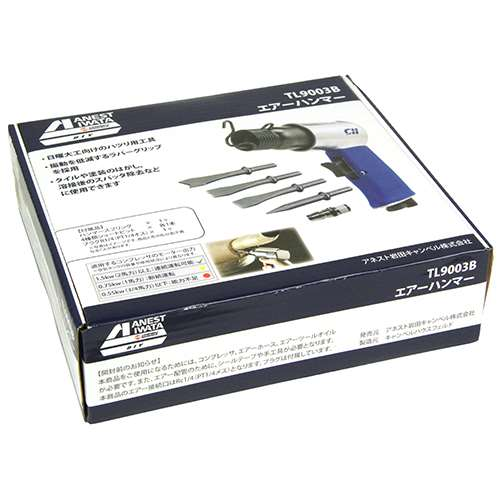 ANEST IWATA C air hammer TL9003B