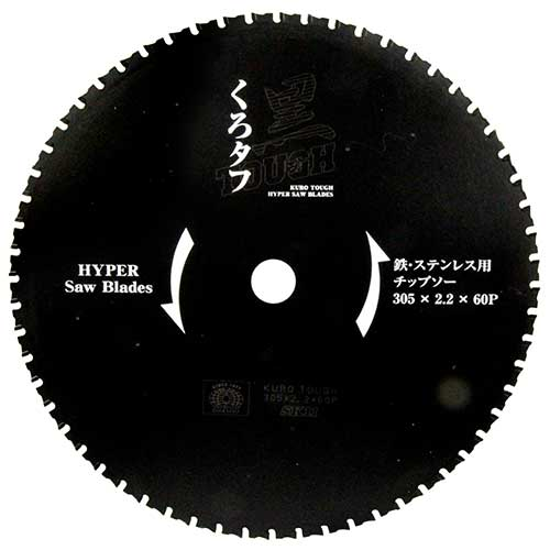 SK11・黒タフ鉄ステンレス用・305x2.2x60P【代引不可】【北海道・沖縄・離島配送不可】