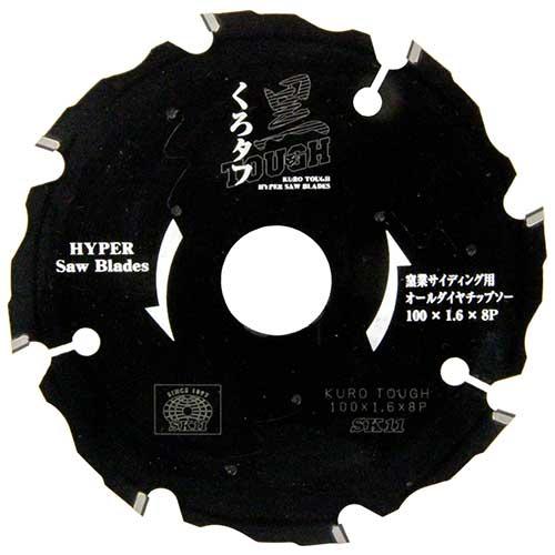 SK11・黒タフ窯業サイディング用・100x1.6x8Pダイヤ【代引不可】【北海道・沖縄・離島配送不可】