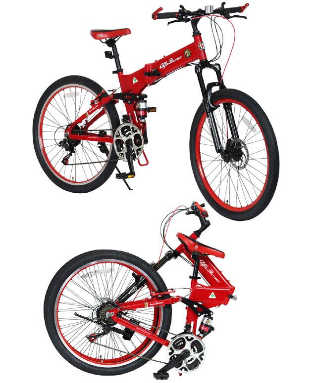 ALFA ROMEO (Alfa Romeo) 26 inch folding mountain bike 18-stage gearbox Speciale AW6 aluminum frame W suspension folding bicycle