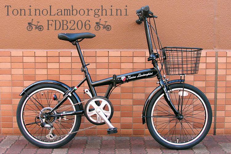 Tonino Lamborghini(T·Lambordghini)20英寸折叠自行车6段变速黑色FDB206 50230-01