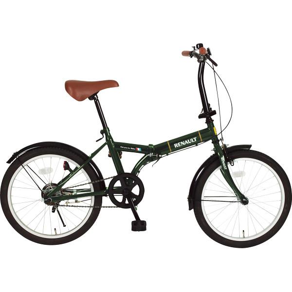 【送料無料】ルノー 20型折りたたみ自転車 MG-RN20A【代引不可】