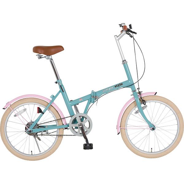 【送料無料】シンプルスタイル 20型折りたたみ自転車 ペールブルー SS-H20COL/PBL【代引不可】