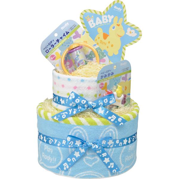 ロディ おむつケーキ2段 ブルー RRO-10BR