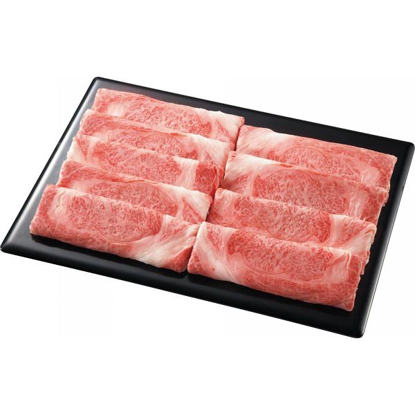 【送料無料】【ギフト】佐賀県産黒毛和牛 すき焼き用ロース(850g)【代引不可】