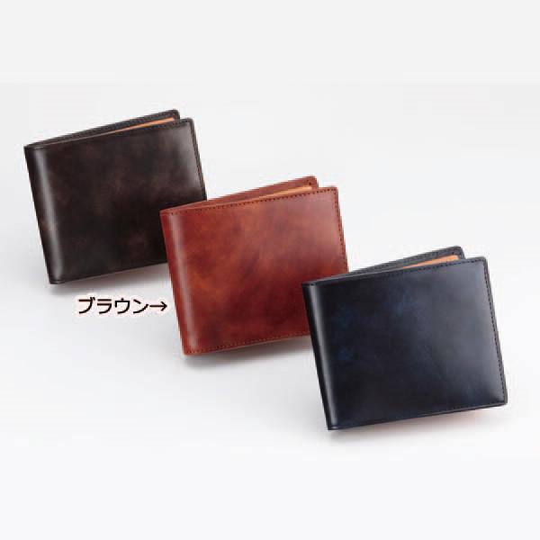 スノビスト ミュージアムカーフ二つ折り財布 ブラウン 12400002