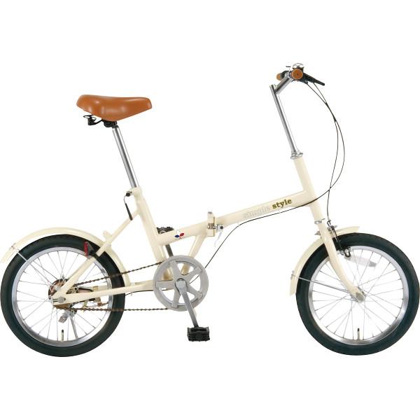 【送料無料】【ギフト】シンプルスタイル フレンチバニラ 16型折りたたみ自転車 SS-H16【代引不可】