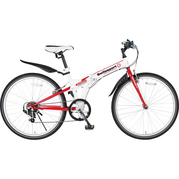【送料無料】【ギフト】26型クロスバイク 折りたたみ自転車 SW-SK267WR【代引不可】