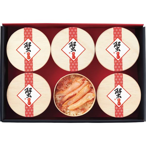 ギフト商品 贈り物 プレゼント 人気ショップが最安値挑戦 ギフト 6食 国産紅ずわいがに使用 かにおこわ 激安卸販売新品