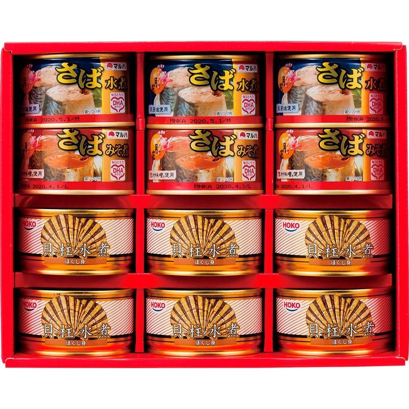 卸直営 ギフト商品 贈り物 プレゼント ギフト 購入 美味しい水産缶詰詰合せ 沖縄 離島配送不可 B 北海道