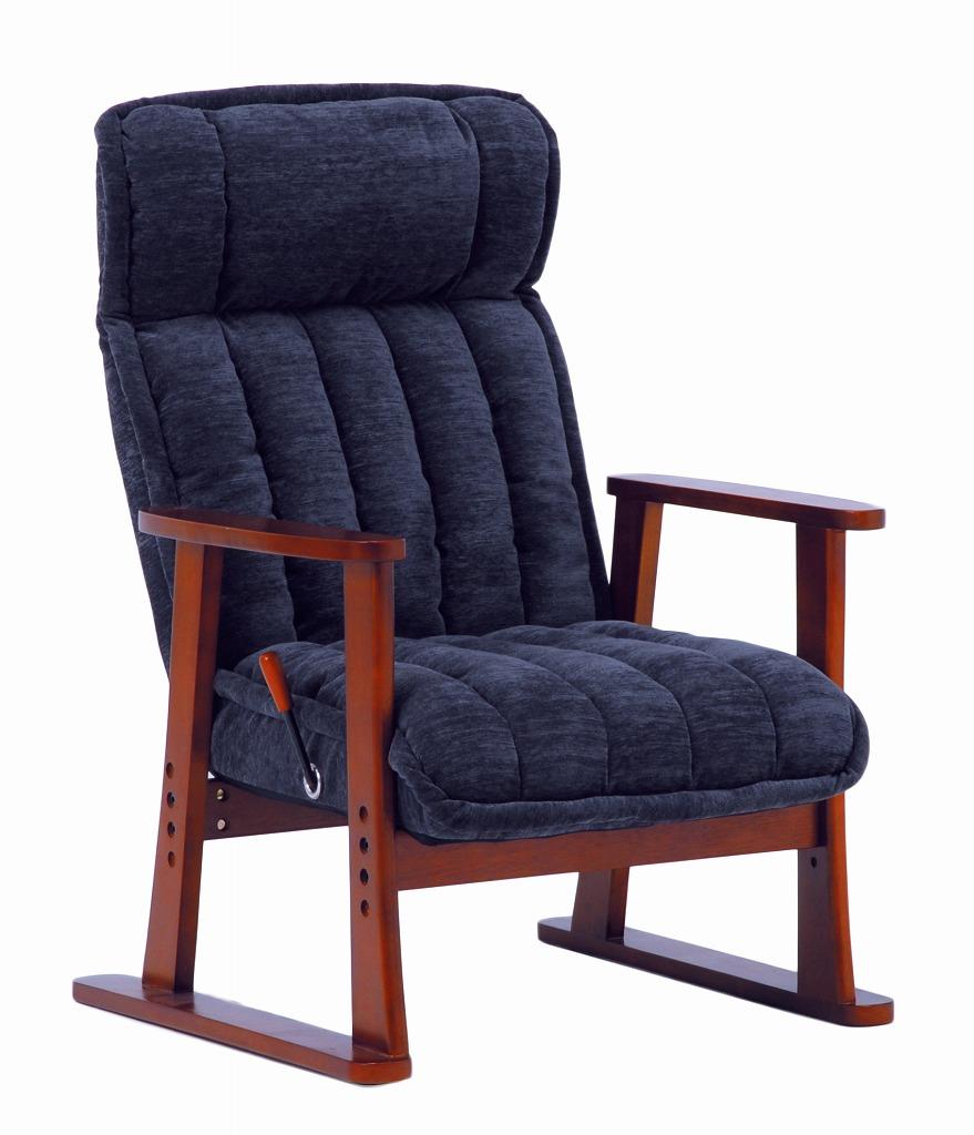 【送料無料】座椅子 LZ-4432NV【代引不可】