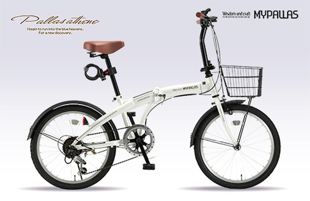 【送料無料】My Pallas(マイパラス) 20インチ 折りたたみ自転車 6段変速 バスケット・ライト・カギ付 オールインワン ホワイト HCS-01-W【代引不可】