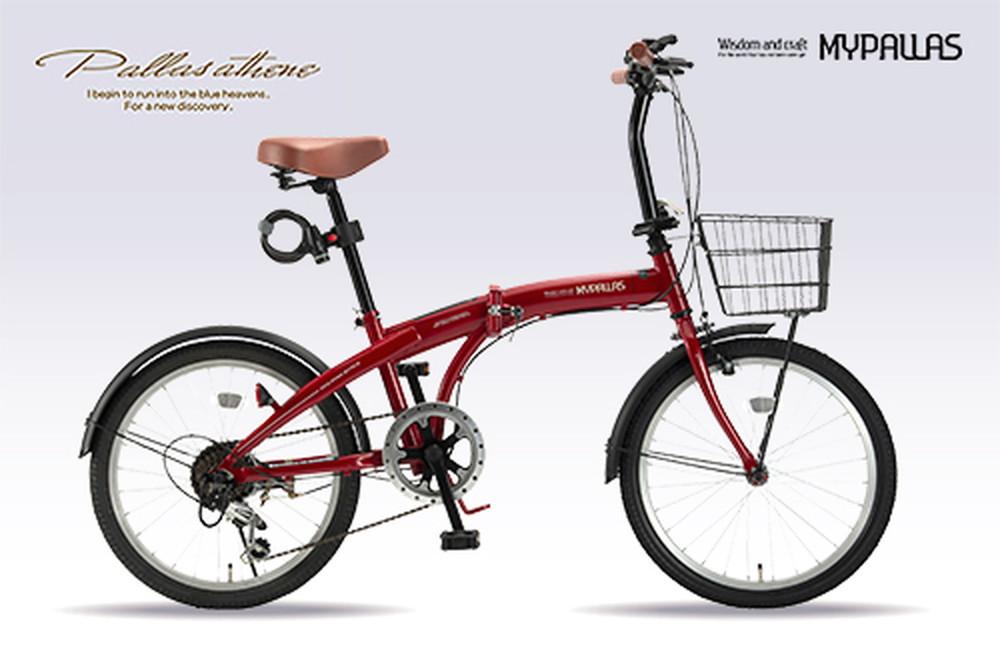 【送料無料】My Pallas(マイパラス) 20インチ 折りたたみ自転車 6段変速 バスケット・ライト・カギ付 オールインワン レッド HCS-01-RD【代引不可】