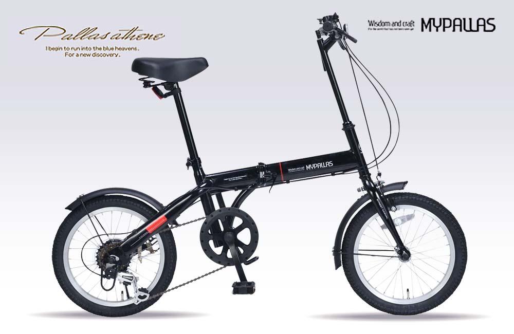 【送料無料】My Pallas(マイパラス) 16インチ 折りたたみ自転車 6段変速 ブラック M-103-BK【代引不可】