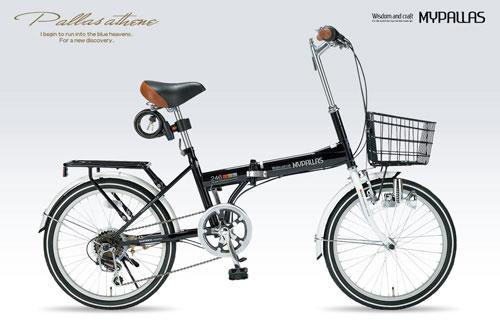 My Pallas(我的帕拉)20英寸折叠自行车6段变速全部的选项黑色M-246-BK