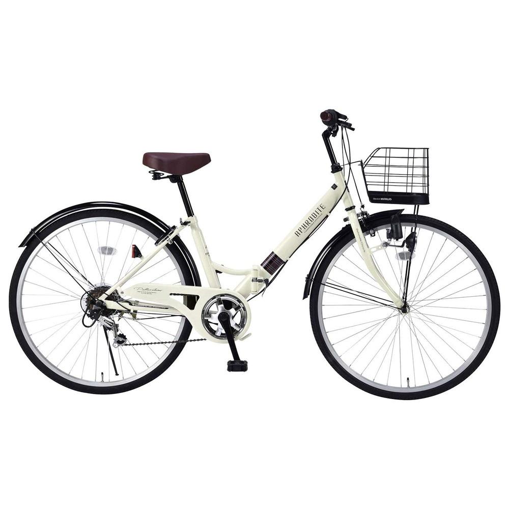 【送料無料】My Pallas(マイパラス) 26インチ 折りたたみシティサイクル 6段変速 V型フレーム&パンクしにくい自転車 アイボリー M-507-IV【代引不可】